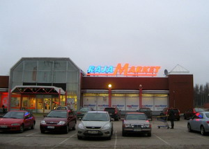 RajaMarket в Котке
