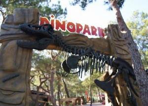 Вход в парк динозавров