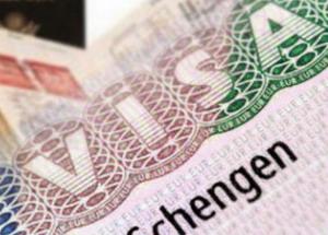 Спонсорское письмо для шенгена