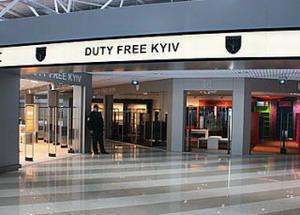 Дьюти фри в аэропорту Борисполь