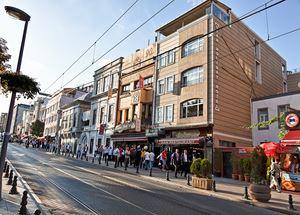 Гостиница Istanbul Holiday 3 звезды