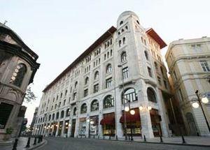 Отель Legacy Ottoman Istanbul