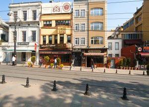 Вид на отель Star Holiday 3 звезды в Стамбуле
