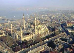 Отели Стамбула в центре города
