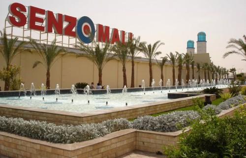 ТЦ Senzo Mall Хургада