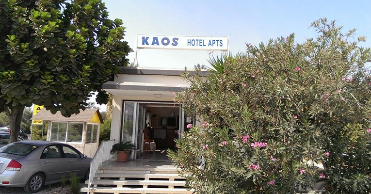 Kaos Hotel Apartments Ayia Napa 1