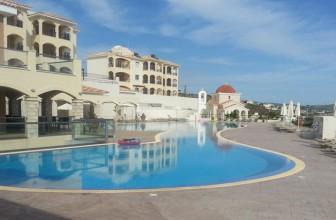 Club St George Resort 5*