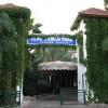 Обзор отеля Larissa Club Akman Park 4*