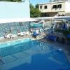 Nereus Hotel 3*
