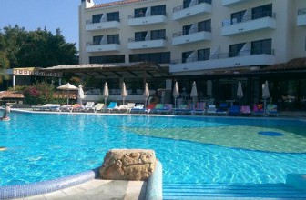Paphos Gardens Holiday Resort 3*