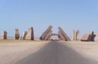 Заповедник «Рас-Мохаммед» в Шарм-эль-Шейхе