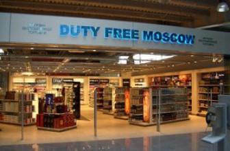 Дьюти фри во Внуково – выгодный магазин