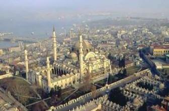 Отели Стамбула в центре города — сердце истории