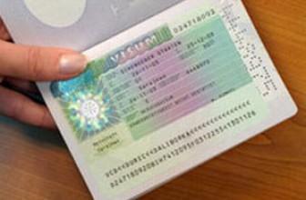 Как оформить шенгенскую визу самому