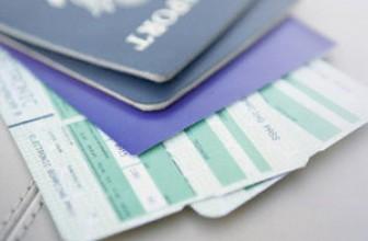 Шенгенская виза в Испанию самостоятельно